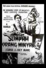 Sumpah orang minyak (1956)