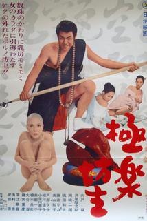 Gokuraku bôzu