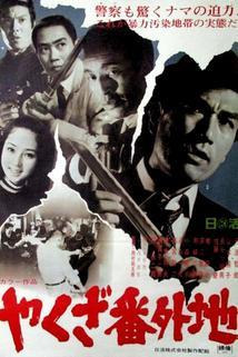Yakuza bangaichi