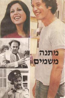Matana Mishamayim