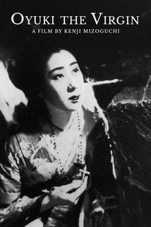 Maria no Oyuki