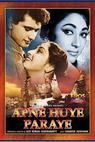 Apne Huye Paraye (1964)
