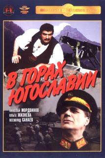 V gorakh Yugoslavii