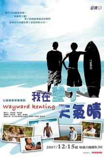 Wo tsai Kenting* Tien chi ching