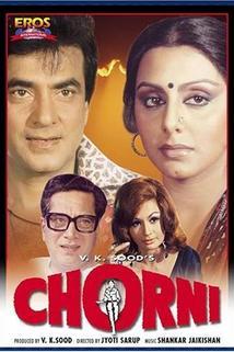 Chorni  - Chorni