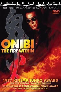 Onibi  - Onibi
