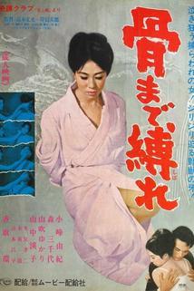 Hone-made shaburu