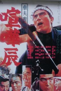 Shafu yukyoden - kenka tatsu