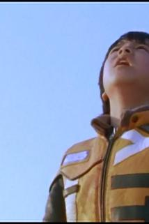 Tekkôki Mikazuki