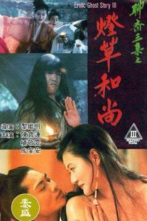 Liao zhai san ji zhi deng cao he shang  - Liao zhai san ji zhi deng cao he shang