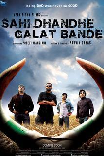 Sahi Dhandhe Galat Bande