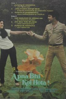 Apna Bhi Koi Hota
