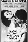 Isang araw walang Diyos (1989)