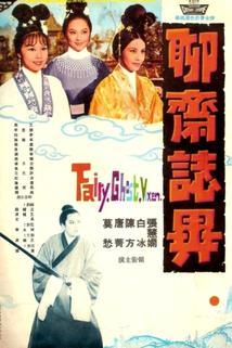 Liao zhai zhi yi