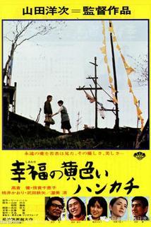 Žlutý kapesník  - Shiawase no kiiroi hankachi