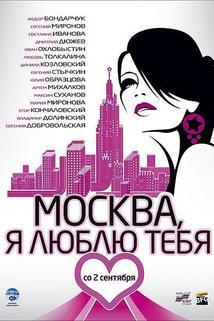 Moskva, ya lyublyu tebya!  - Moskva, ya lyublyu tebya!
