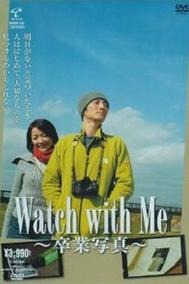 Watch with Me: Sotsugyou shiashin
