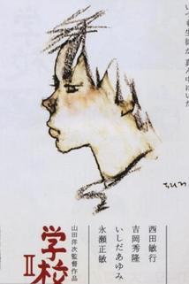 Gakko II