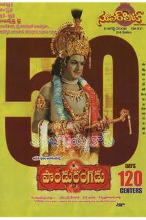 Pandurangadu