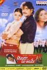 Aavida Maa Aavide (1998)