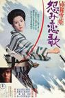 Shura-yuki-hime: Urami Renga (1974)