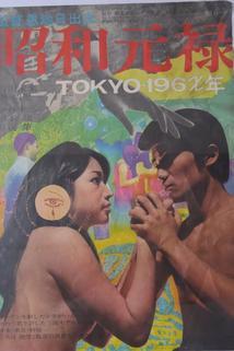 Shôwa genroku Tokyo 196X-nen