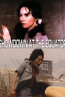 Guo jiang long du chuang hu xue