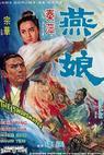 Yan niang (1969)