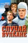 Sluchay v vulkane (1941)