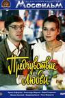 Predchuvstviye lyubvi (1982)