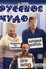 Russkoye chudo