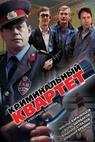 Kriminalnyy kvartet (1989)