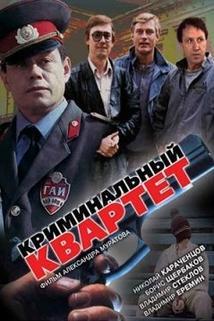 Kriminalnyy kvartet