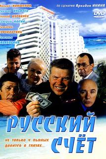 Russkiy shchyot