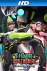Gekijô-ban Tiger & Bunny: The Beginning (2012)