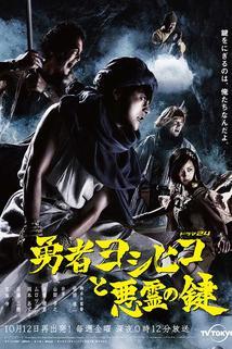 Yûsha Yoshihiko to Akuryô no Kagi