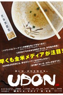 Udon  - Udon