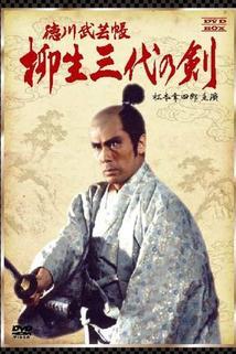 Tokugawa bugei-chô: Yagyû san-dai no ken