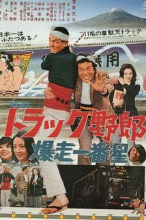 Torakku yarô: Bôkyô Ichibanboshi
