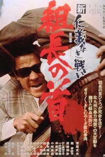 Shin jingi naki tatakai: Kumicho no kubi