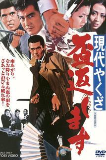 Gendai yakuza: sakazuki kaeshimasu