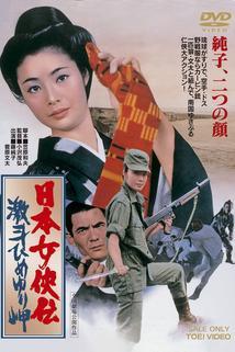 Nippon jokyô-den: Gekitô Himeyuri-misaki
