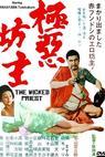 Gokuaku bôzu (1968)