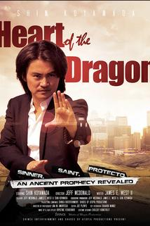 Heart of the Dragon  - Heart of the Dragon