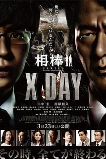 Aibô: X Day