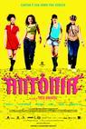 Antônia - O Filme