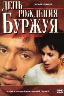 Den rozhdeniya Burzhuya