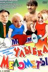 Ulybka Melomety (2002)