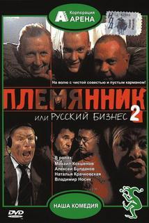 Plemyannik ili Russkiy biznes 2