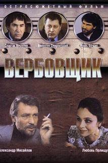 Verbovshchik